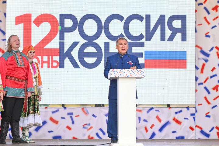 Минниханов: Главное достояние России — это единство народа