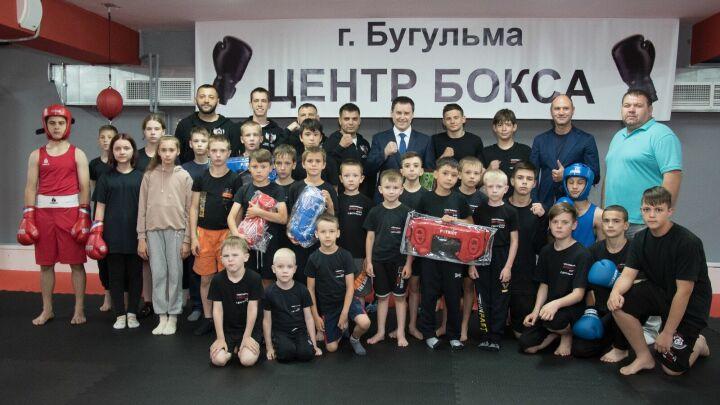 В Бугульме открылся первый районный Центр бокса