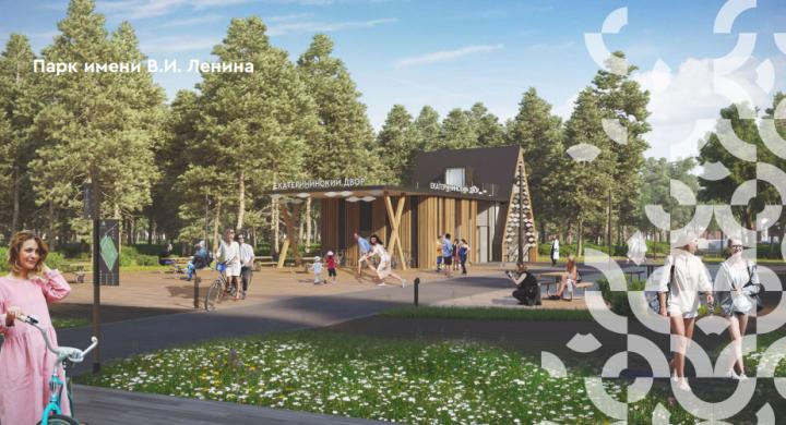 В мензелинском парке Ленина появится музей под открытым небом
