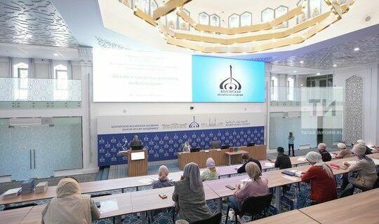 «Татмедиа» совместно с Болгарской исламской академией организует курсы для журналистов
