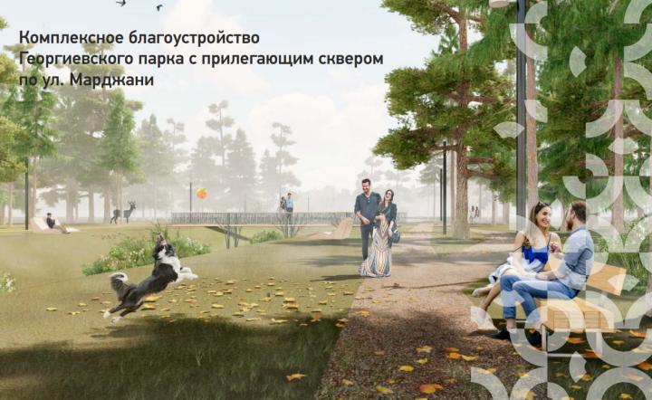 Благоустройство Георгиевского парка в Елабуге завершится к осени
