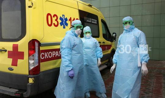 За сутки Covid-19 заразился еще 31 татарстанец