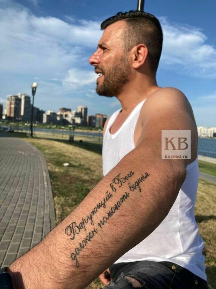 Ливанский бизнесмен помогает нуждающимся людям на улицах Казани