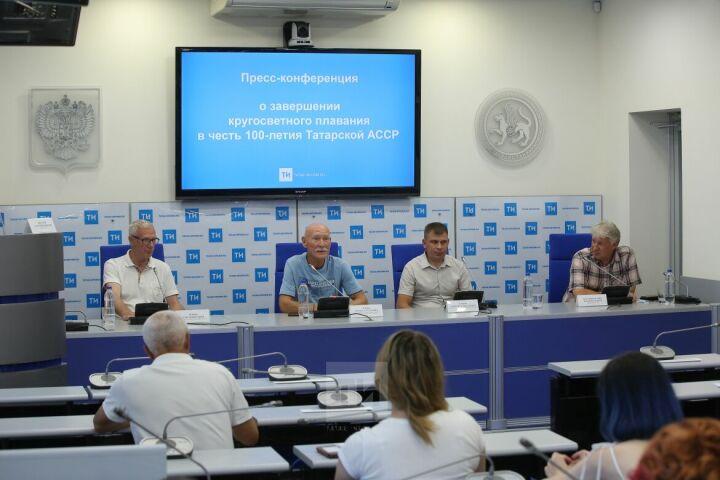 Татарстанские мореплаватели завершили кругосветное путешествие под флагом 100-летия ТАССР