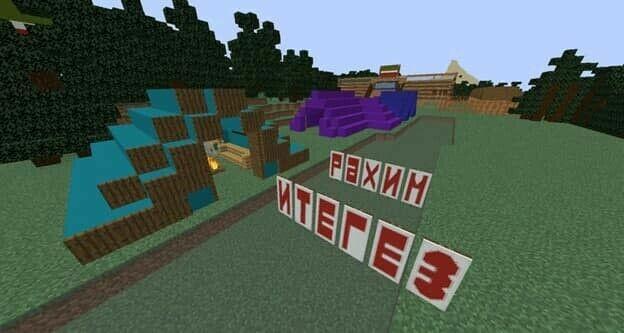 В игре Minecraft пройдет первый вистории Сабантуй