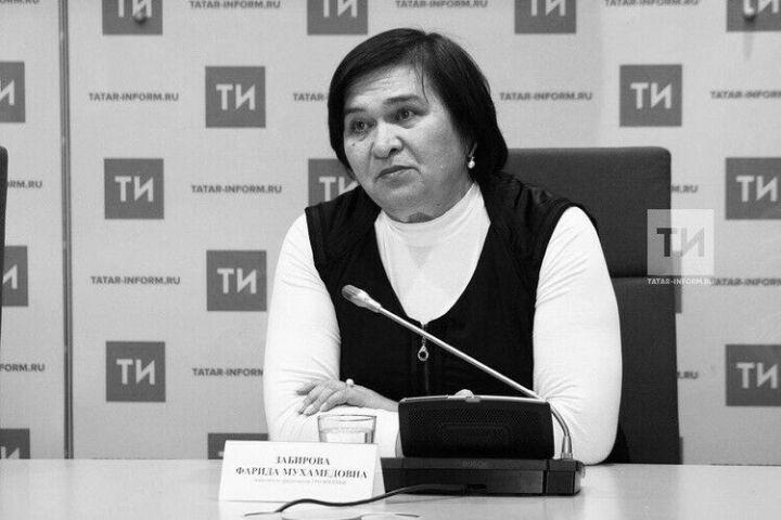 «Голубка, лети»: республика скорбит о смерти главы татарстанского ВООПИК Фариды Забировой