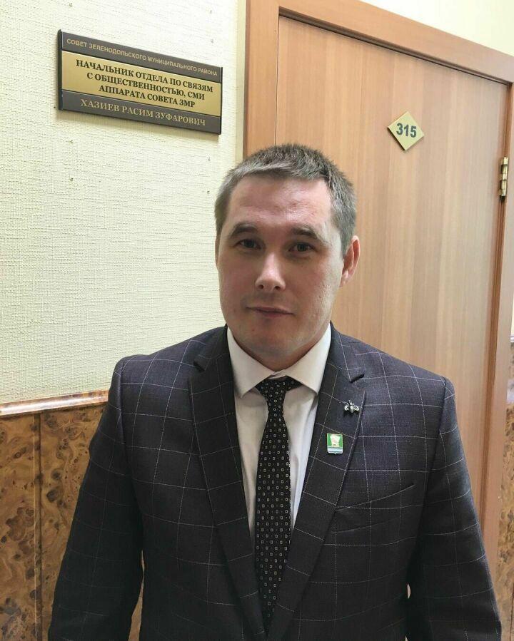 Пресс-секретарь мэра Зеленодольска перешел работать в АО «Татмедиа»