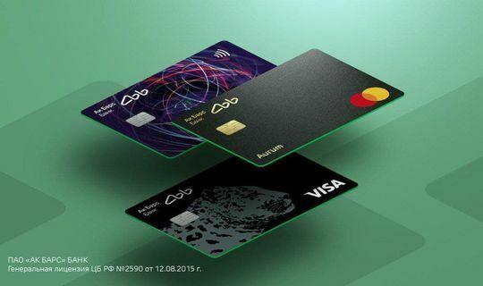 Как правильно подобрать дебетовую карту: Ак Барс Банк предлагает пять видов карт