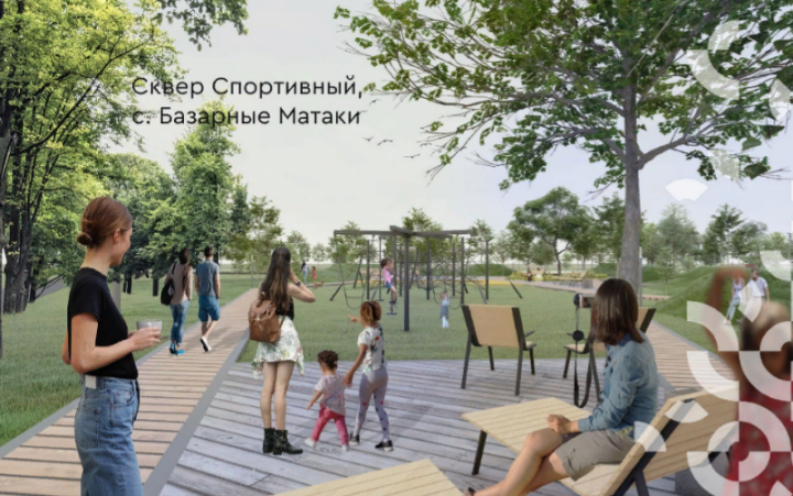 В Базарных Матаках появится новое общественное пространство — сквер «Спортивный»