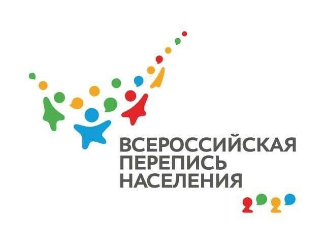 Всероссийская перепись населения перенесена еще на две недели
