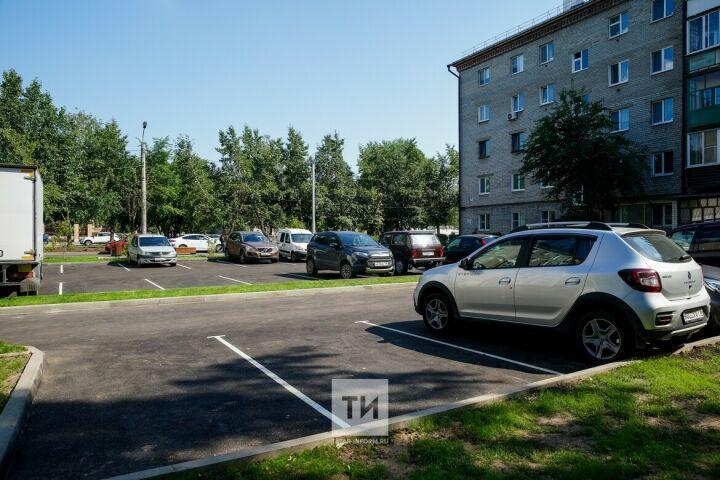 Мэрия Казани: В рамках программы «Наш двор» создано 10 тысяч новых машино-мест