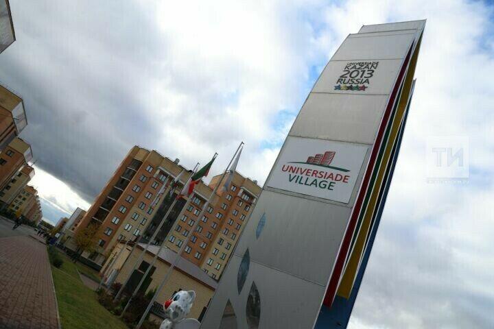 Церемонии открытия и закрытия игр стран СНГ в Казани проведут в Деревне Универсиады