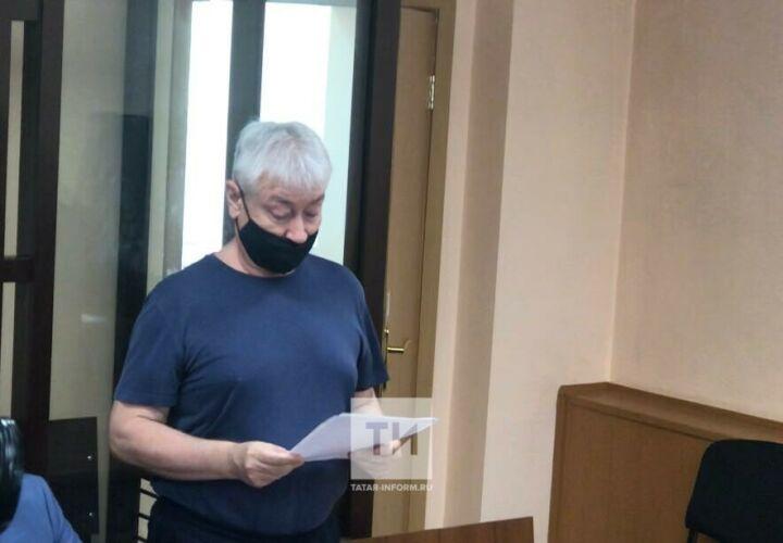 Роберт Мусин выступил в суде с последним словом