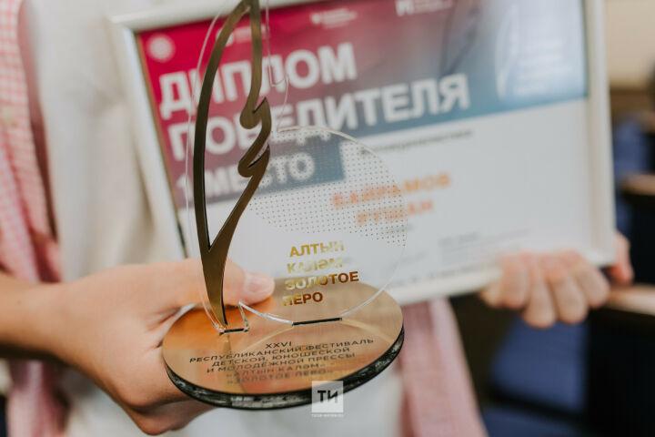 Стали известны обладатели Гран-при фестиваля «Алтын калям – Золотое перо-2021»