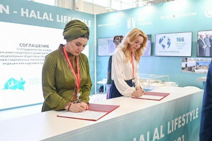 На полях KazanSummit подписали соглашение о создании в РТ центра обработки медизделий