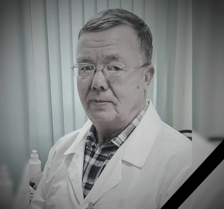 В Елабуге простились с известным врачом-рентгенологом Николаем Журиным