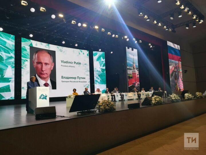 Путин – участникам KazanSummit: Форум повысит доверие между нашими странами и народами