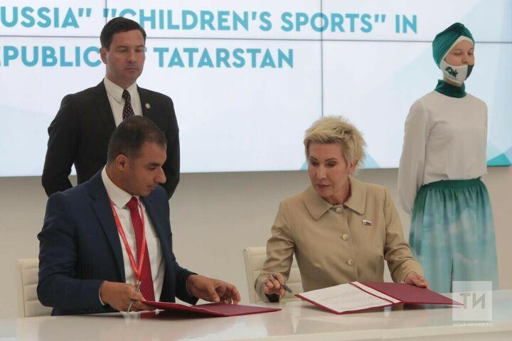 Татарстан поможет Сирии в развитии детского спорта