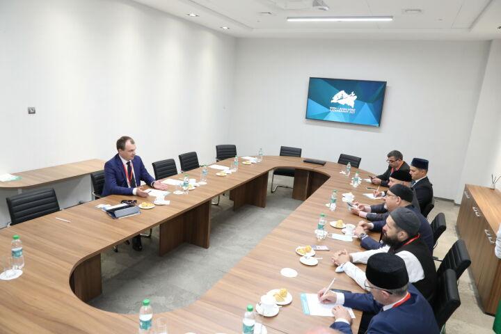 Обсуждение стандартизации в области индустрии халяль на KazanSummit 2021