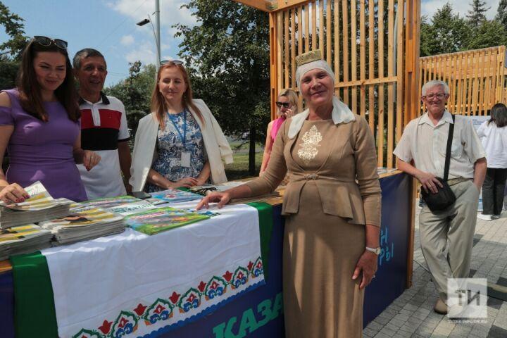 В Казани перед «Татмедиа» организовали «СМИшную улицу»