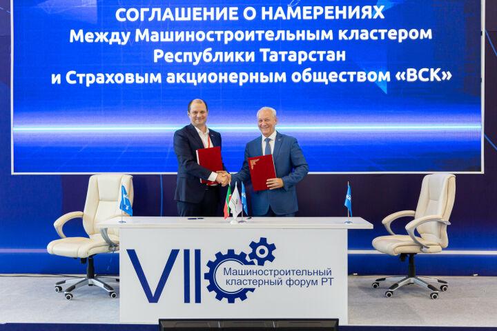 ВСК поделилась опытом цифровой трансформации на ежегодном Машфоруме в Казани
