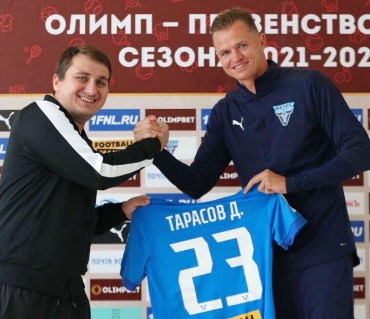 Экс-игрок «Рубина» Дмитрий Тарасов продолжит карьеру в клубе ФНЛ
