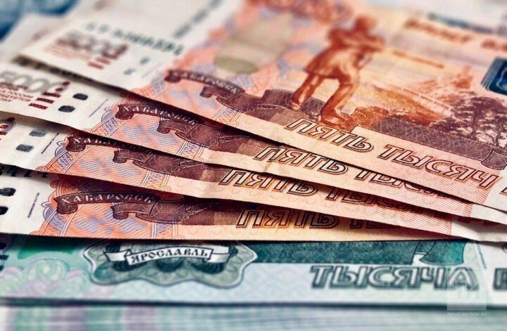 Почти 500 тыс. школьников Татарстана получили выплату в 10 тыс. рублей
