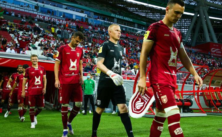 «Рубин» сыграет сегодня первый матч в еврокубках за последние пять с половиной лет