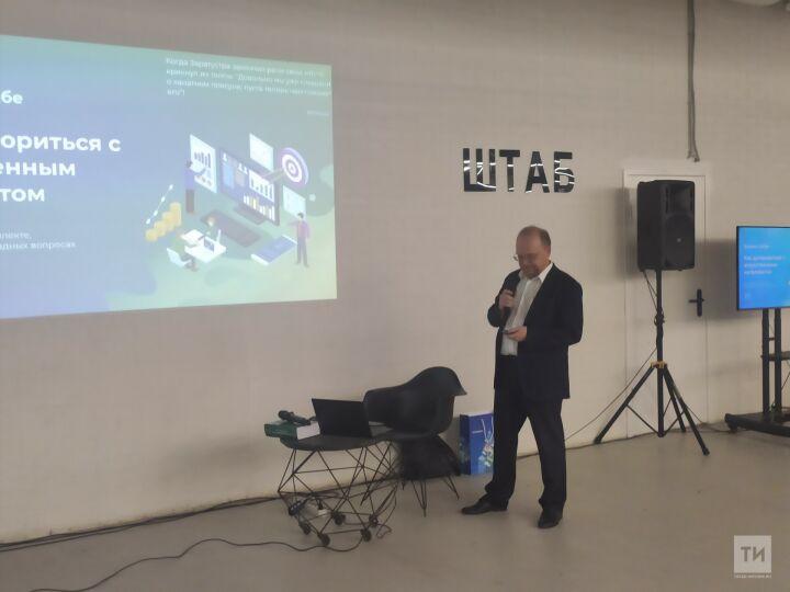 В преддверии Kazan Digital Week в Казани прошла лекция об искусственном интеллекте