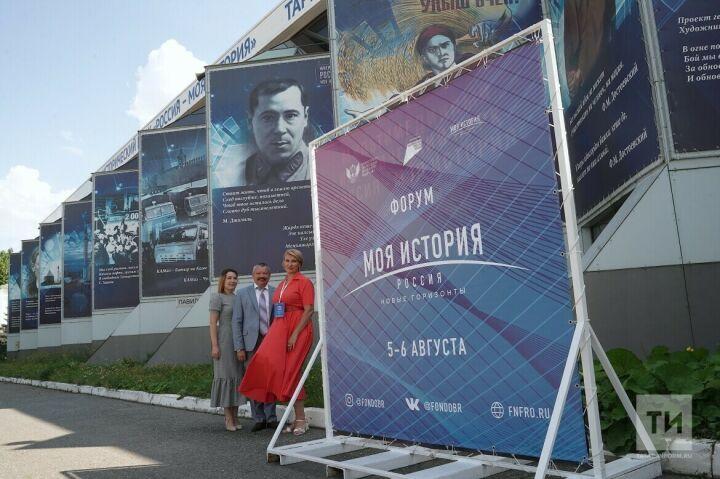 Казань станет пилотной площадкой профориентационного проекта «Билет в будущее»