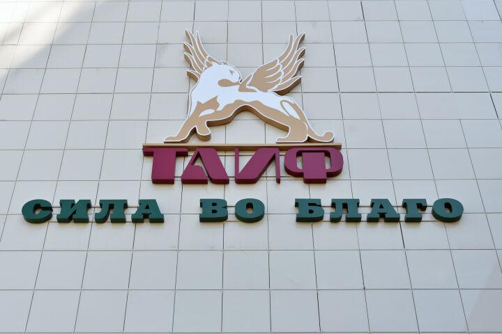 Золотой парашют ТАИФа: компания перед сделкой с СИБУРом получит 18 млрд рублей дивидендов