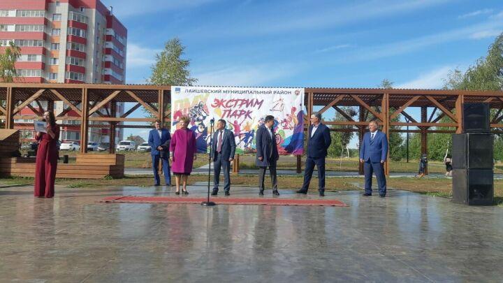 В день города в Лаишеве состоялось открытие экстрим-парка