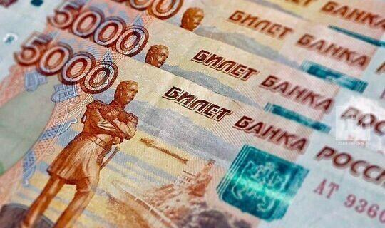 Россельхозбанк предлагает татарстанцам потребительский кредит по сниженной ставке