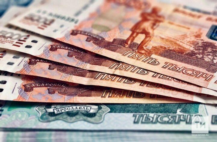Татарстанцы хранят в банках 671 млрд рублей — на 3,5% больше, чем год назад