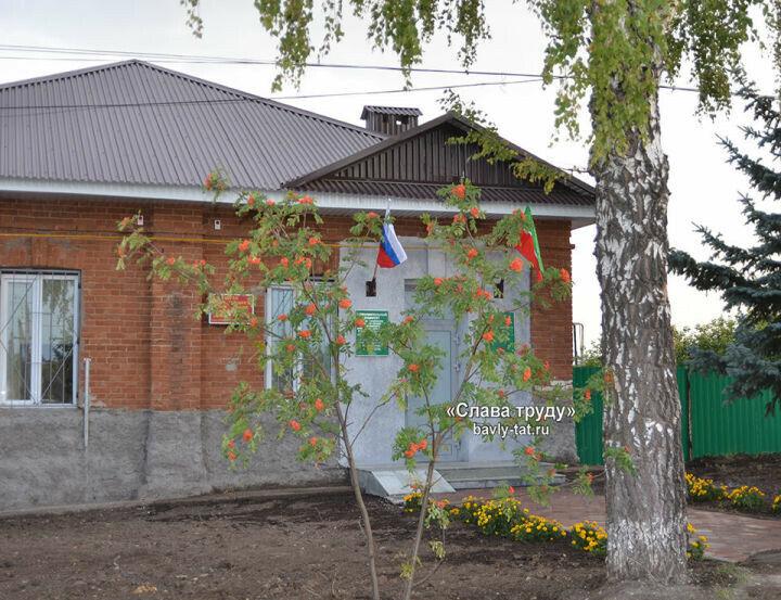 В Бавлинском районе РТ открылось обновленное за 2 млн рублей здание исполкома