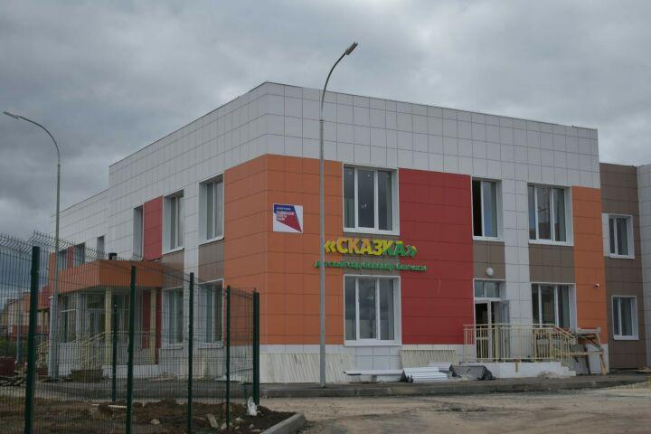 Строительство детского сада в Куюках по нацпроекту «Демография» завершено на 99%