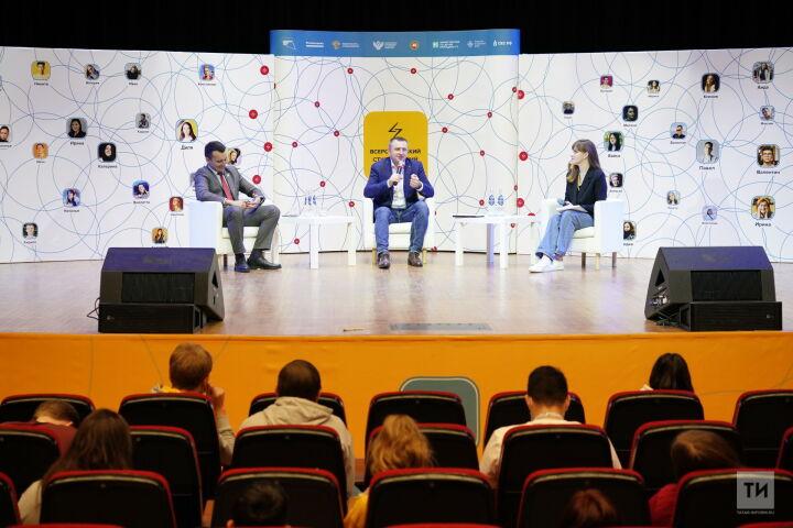 Участники студенческого форума в Казани обсудили новый образ молодежного лидера