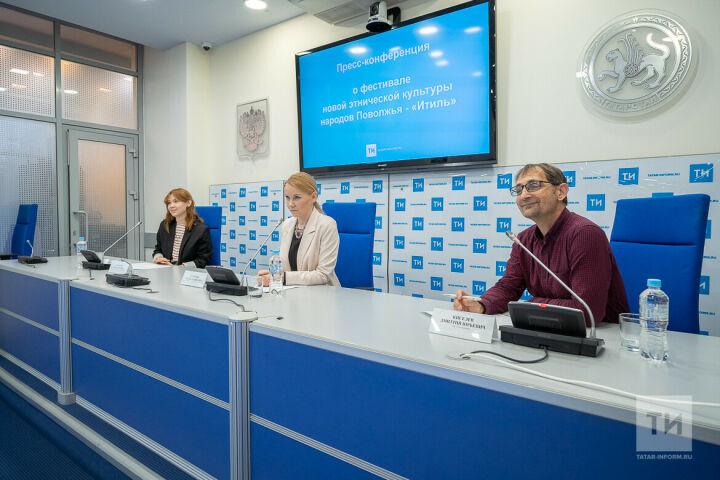 В Казани переосмыслят этническую культуру народов Поволжья
