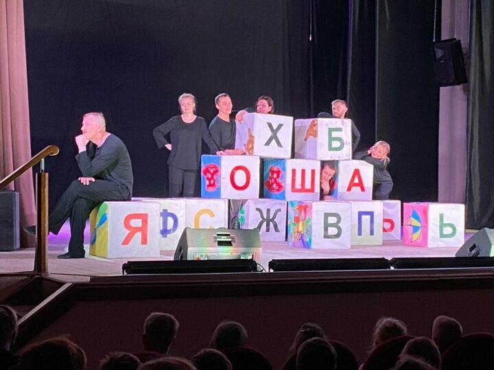 Бугульминский драмтеатр представит четыре спектакля в городах России