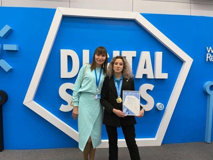 Студентка КНИТУ-КХТИ завоевала золото чемпионата DigitalSkills-2021