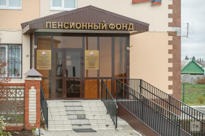Минтруд РТ объяснил, кто в Татарстане во втором полугодии выйдет на пенсию