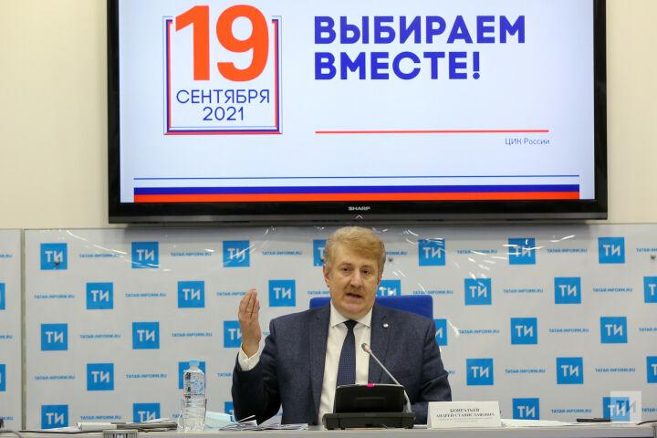Андрей Кондратьев: «Осенние выборы станут самыми технологическими за всю историю»