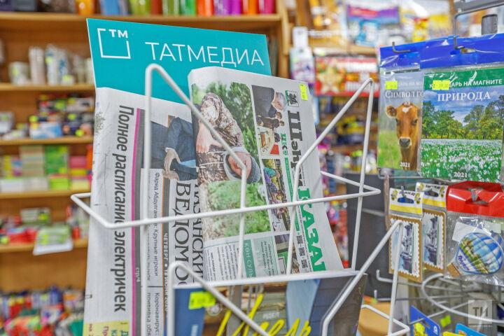 «Читатель голосует рублем»: «Татмедиа» с начала года нарастило продажи журналов на 92%