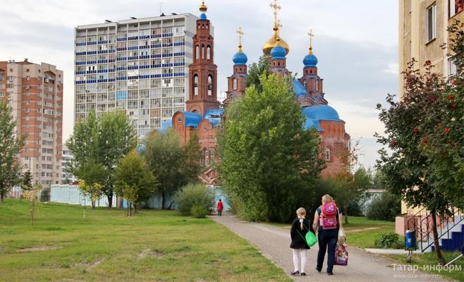 парки и скверы татарстана фото