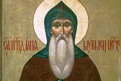 Илья печерский молитвы 178