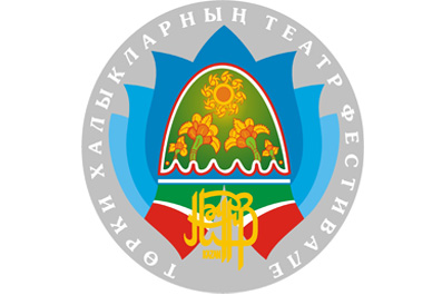 Logo of the Nauruz Festival