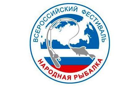 О «Народной рыбалке» расскажут в ИА «Татар-информ»