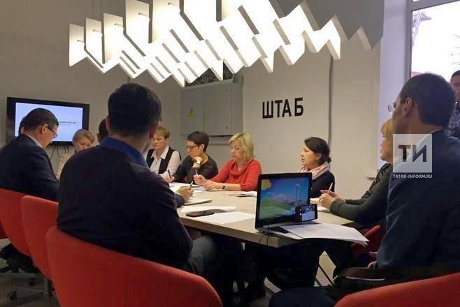 Продажа туристического бизнеса по татарстану работа в старой руссе свежие вакансии биржа труда