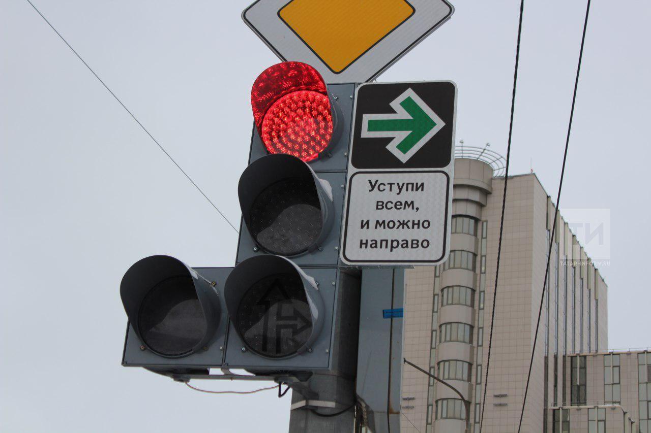 ВКазани появился 1-ый  экспериментальный дорожный знак