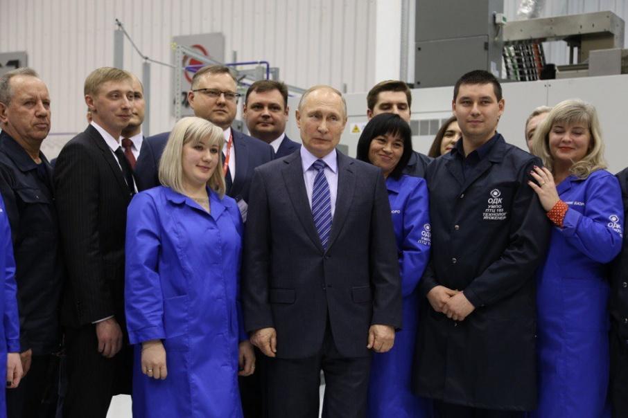Президент РФ  Владимир Путин ознакомился спроизводством наУМПО